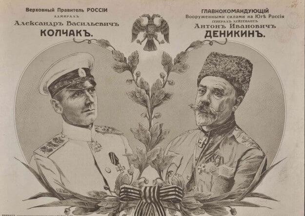 12 июня 1919 г. главком ВСЮР