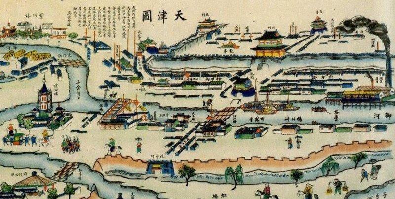 13 июня 1858 года в Тяньцзине подписан Тяньцзиньский трактат между Россией и Китаем