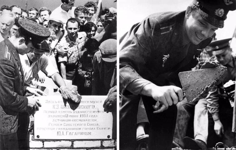 13 июня 1961 года Герой Советского Союза, первый космонавт в мире Ю.А. Гагарин заложил первый камень в фундамент здания первого в мире музея Космонавтики в Калуге, СССР