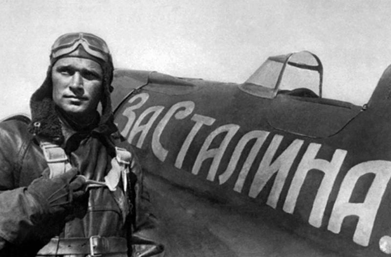 14 июня 1942 года летчик Борис Сафонов стал первым дважды Героем Советского Союза в ходе Великой Отечественной войны, лучший советский лётчик-истребитель 1941—1942 годов.