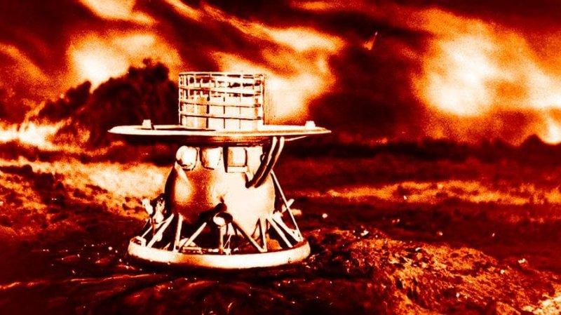 14 июня 1975 года в СССР был осуществлен запуск автоматической станции
