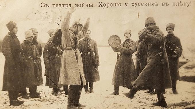 15 июня 1907 года по инициативе России собралась конференция в Гааге, которая приняла Гаагскую конвенцию о военнопленных (Конвенция о законах и обычаях сухопутной войны)
