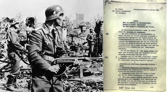 17 июня 1941 года распоряжение начальника верховного командования вермахта Кейтеля