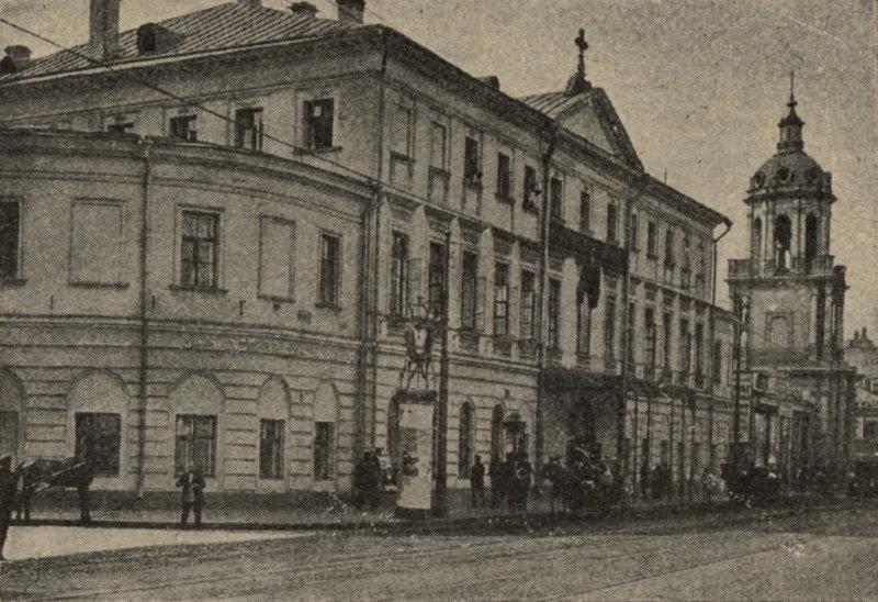 1826 - В доме Ланге у Никитских ворот, в Малом Кисловском переулке открылась первая Московская глазная больница