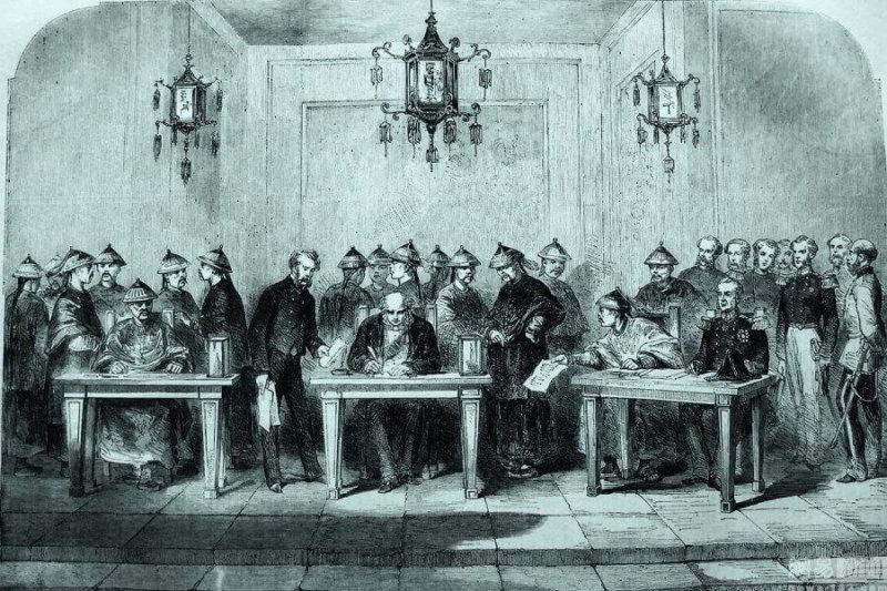 1858 - В китайском городе Тяньцзине был подписан российско-китайский договор, вошедший в историю как Тяньцзиньский трактат.