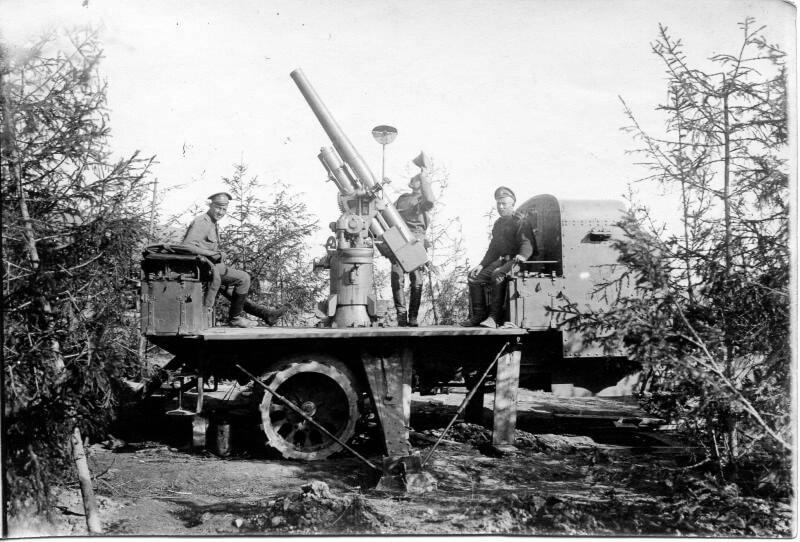 1915 - Противосамолетным подразделением капитана В.В. Тарновского в районе г