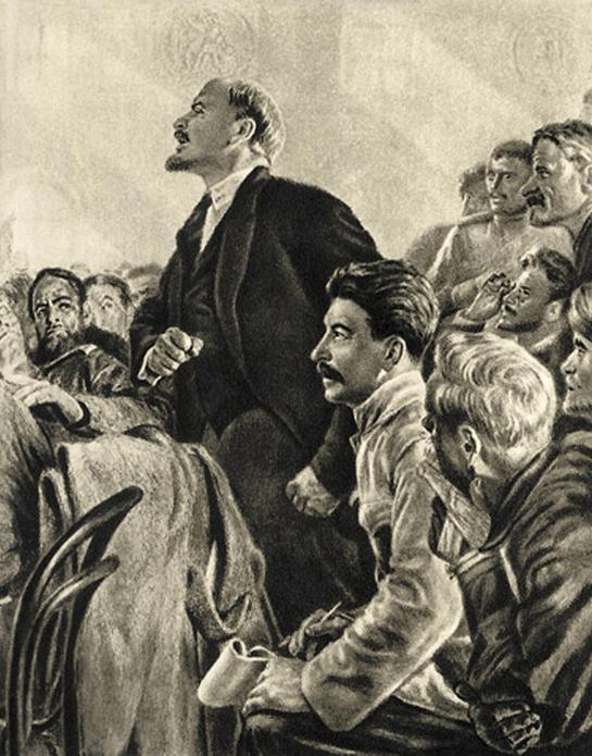 1917 - I Всероссийский съезд Советов рабочих и солдатских депутатов