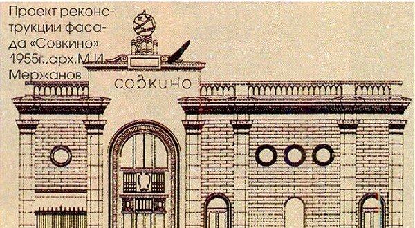 1924 - СНК РСФСР принял постановление