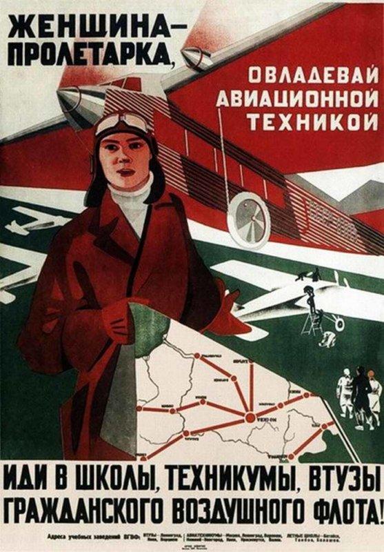 1927 - Центральный совет ОСОАВИАХИМа принял постановление