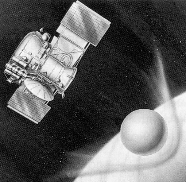 8 июня 1975 года с космодрома Байконур ракетой-носителем