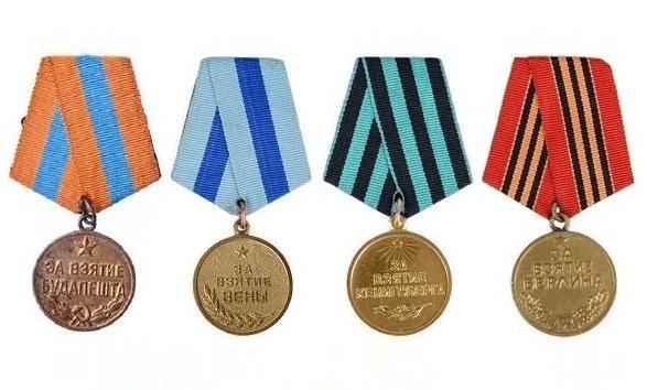 9 июня 1945 года Учреждены медали