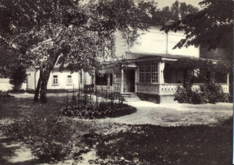 Был основан Государственный музей-усадьба Льва Николаевича Толстого