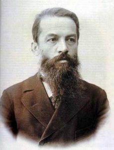 Димитр Благоев