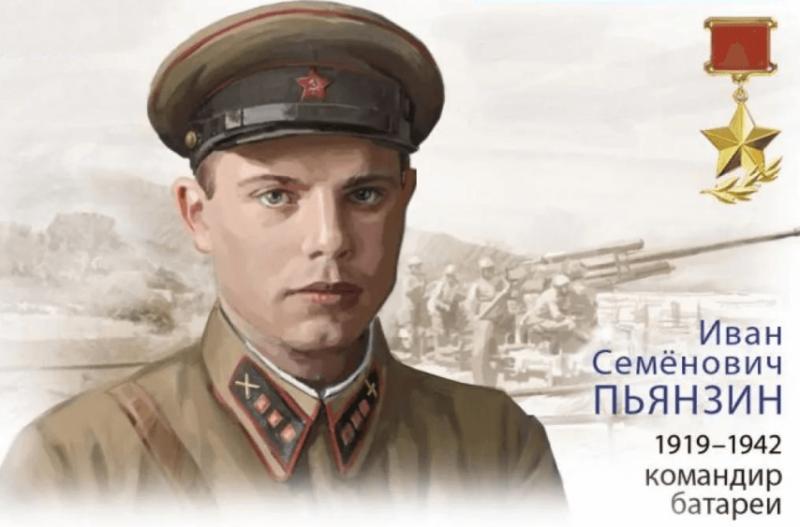 Иван Семенович Пьянзин