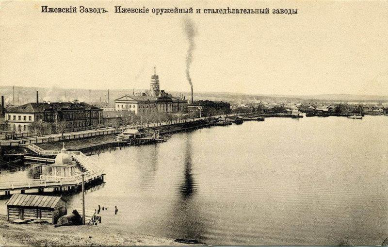 Ижевский оружейный завод начал строиться в 1807 году. 10 июн