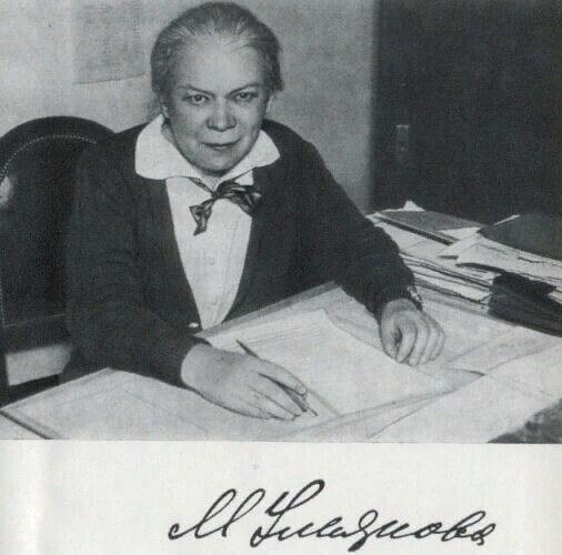 Мария Ильинична Ульянова