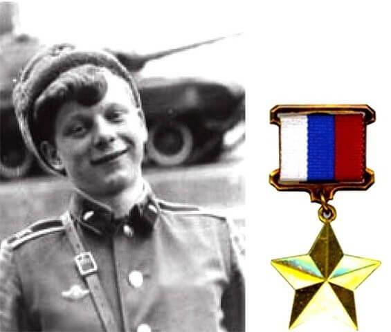 Виталий Николаевич Горин