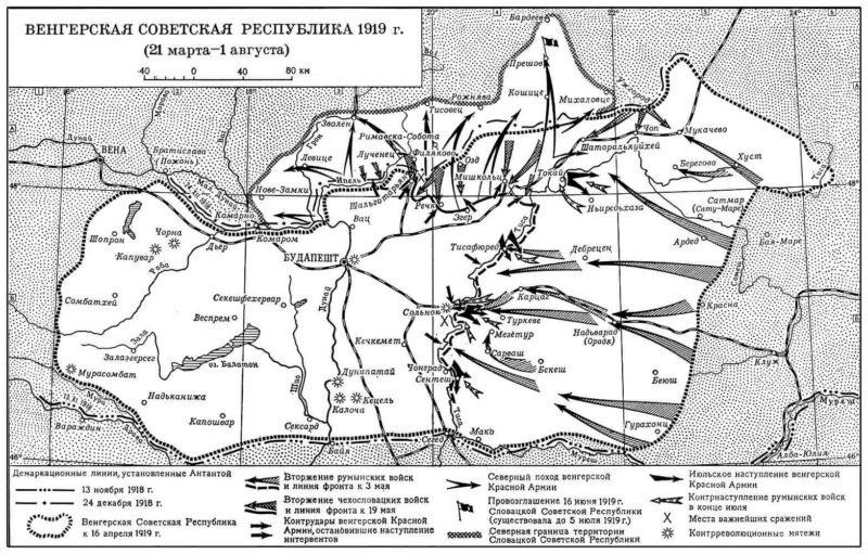 1 августа 1919 года после 133 дней упорной борьбы против империалистической интервенции