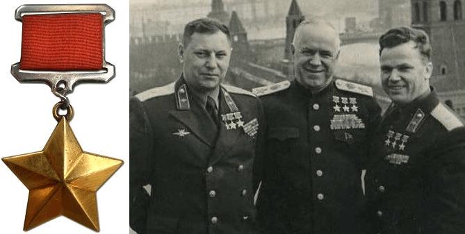 1 августа 1939 года учреждена медаль Золотая звезда