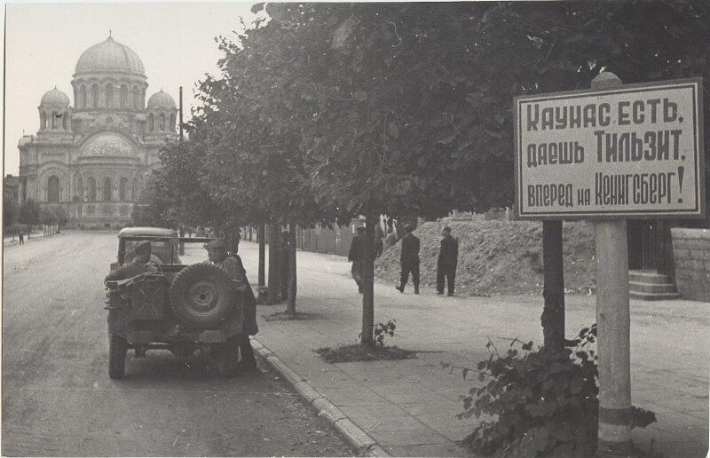 1 августа 1944 года в ходе Каунасской наступательной операции войска 3-го Белорусского фронта