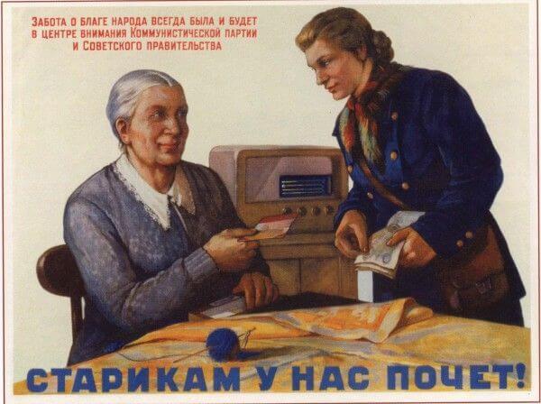 13-15 июля 1964 года 4-я сессия Верховного Совета СССР 6-го созыва приняла законы