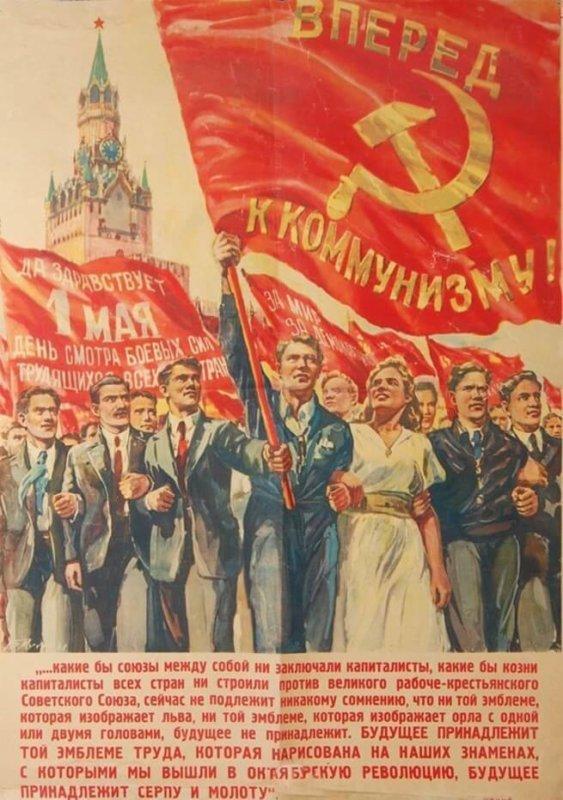 14 июля 1889 года открылся Парижский конгресс II Интернационала
