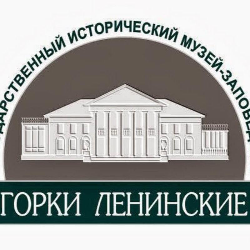 14 июля 1938 года по решению ЦК ВКП(б)