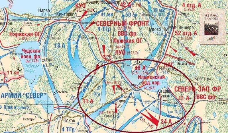 14 июля 1941 года контрудар под Сольцами