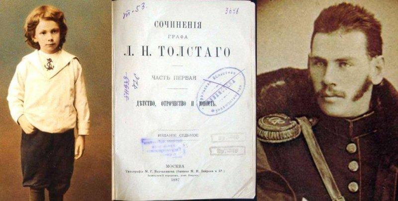 15 июля 1852 года прапорщик Лев Толстой отправил с Кавказа
