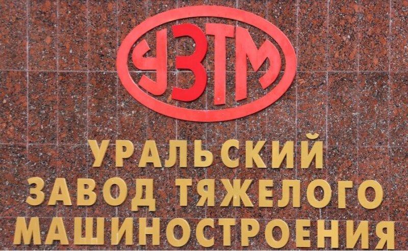 15 июля 1933 года начал работу Уральский завод