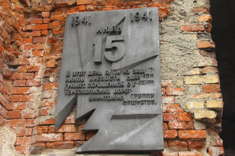 15 июля 1941 неизвестный защитник Брестской крепости
