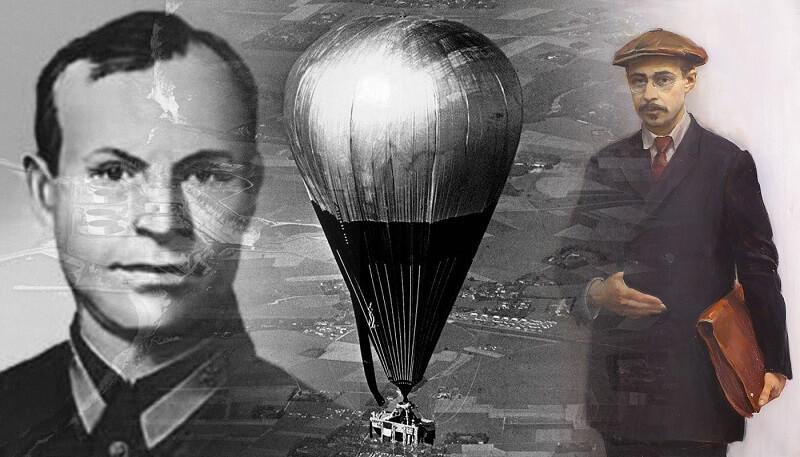 17 июля 1925 года впервые в Советском Союзе ученый-физик А.А. Фридман