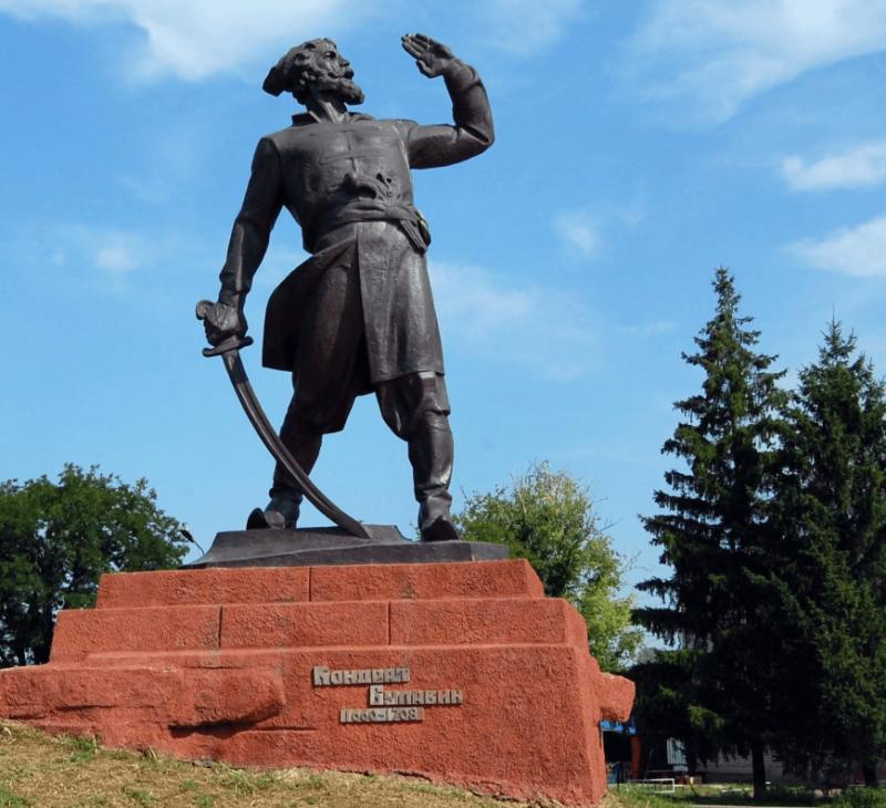 18 июля 1708 года погиб Кондратий Булавин
