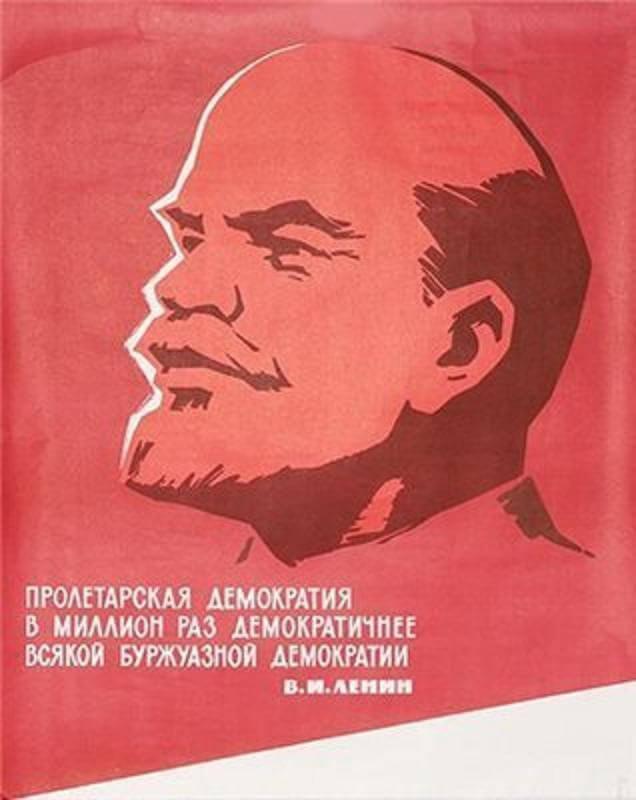 18 июля 1929 года СНК СССР принял постановление