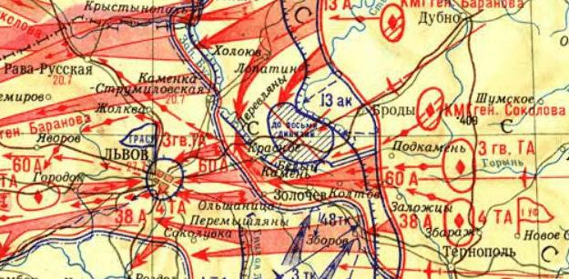 18 июля 1944 года войска 1-го Украинского фронта завершили окружение бродской группировки