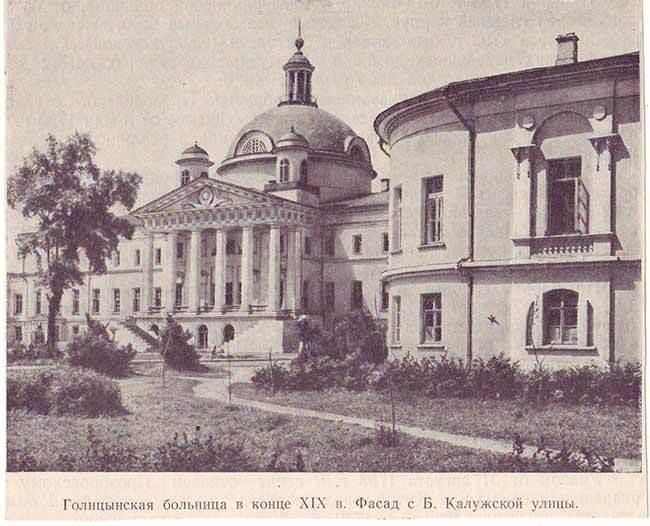 1802 - В Москве состоялось торжественное открытие бесплатной больницы для бедных