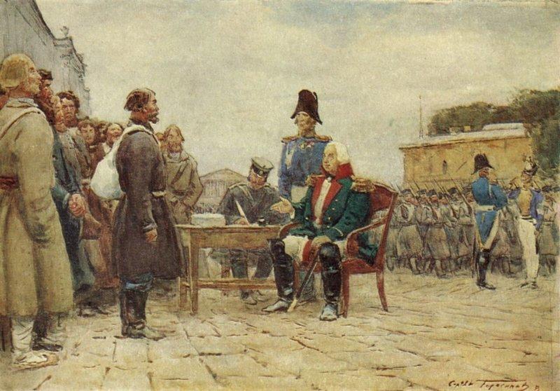 1812 - На сходе дворянства, купечества, чиновников и духовенства Петербурга и губернии решено создать Петербургское ополчение.