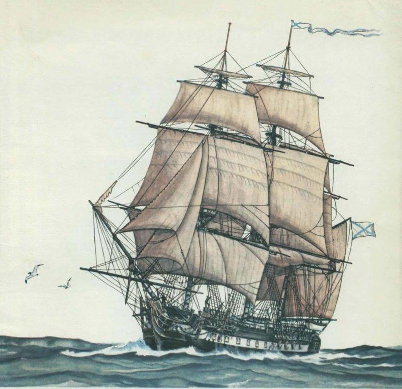1819 - Шлюп