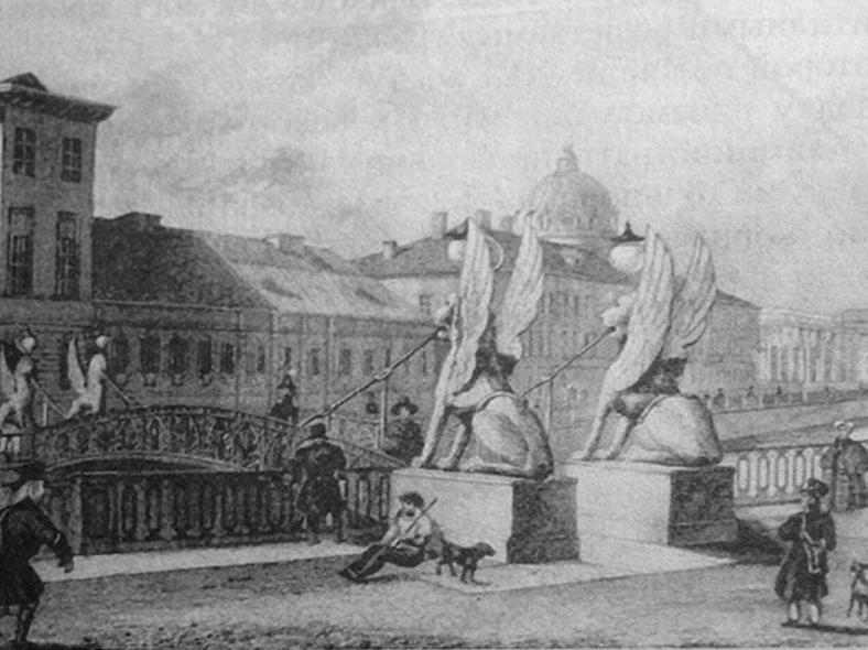 1826 - У входа в Ассигнационный банк, через Екатерининский канал (ныне - канал Грибоедова) был построен висячий мост.