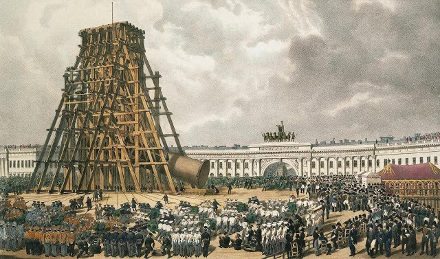 1832 - В Петербург привезена Александровская колонна.