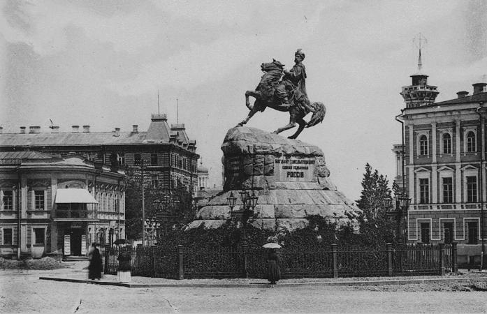 1888 - В Киеве на Софийской площади состоялось открытие памятника гетману Богдану (Зиновию) Хмельницкому