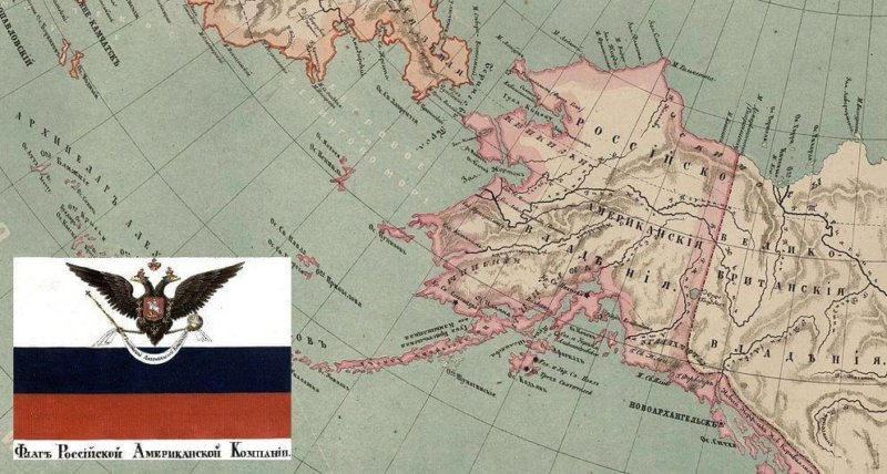 19 июля 1799 года императором Павлом I создана Российско-Американская компания