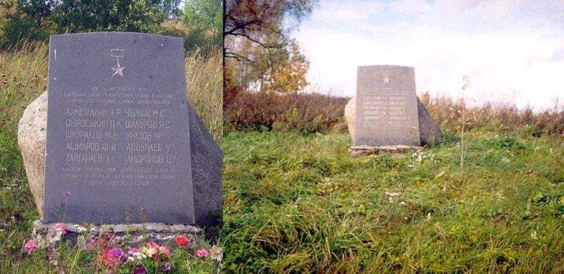 19 июля 1944 года 10 бойцов целые сутки вели неравный бой на высоте 144,0 у д.Сунуплява.