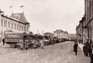 1911 - Начался первый в России автопробег военных грузовиков между Петербургом и Москвой