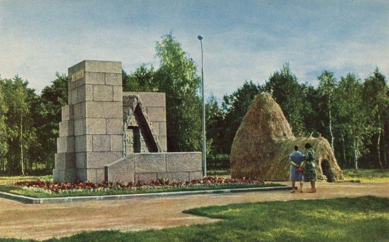 1928 - Был открыт пямятник