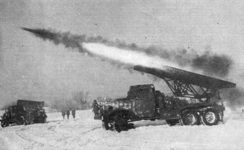 1941 - На берегу Днепра под Оршей советская армия впервые применила ракетную установку