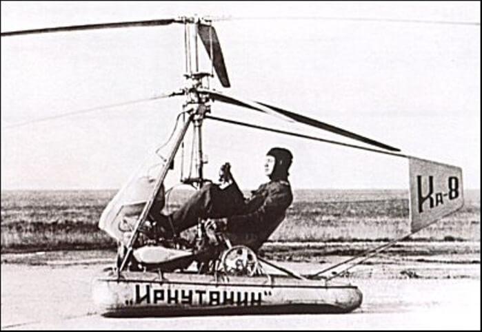 1948 - На воздушном параде в Тушино представлен первый в Советском Союзе одноместный вертолет