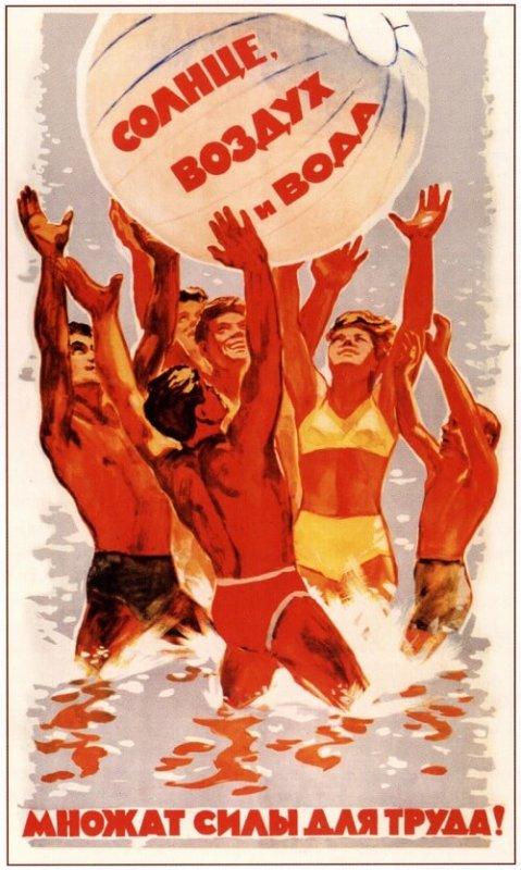 1954 - ЦК КПСС принял постановление