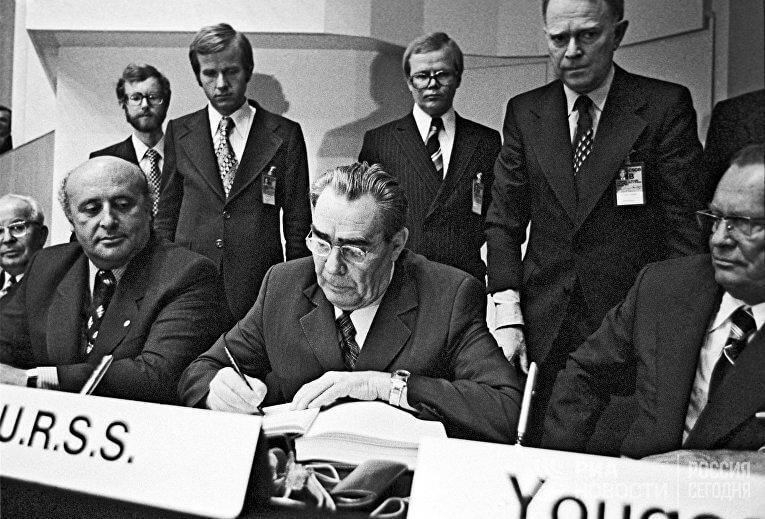 1975 - В Хельсинки открылся заключительный этап Совещания по безопасности и сотрудничеству в Европе