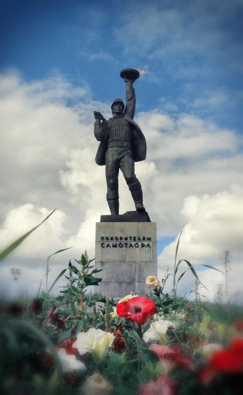 1978 - В Нижневартовске (РСФСР) состоялось открытие памятника
